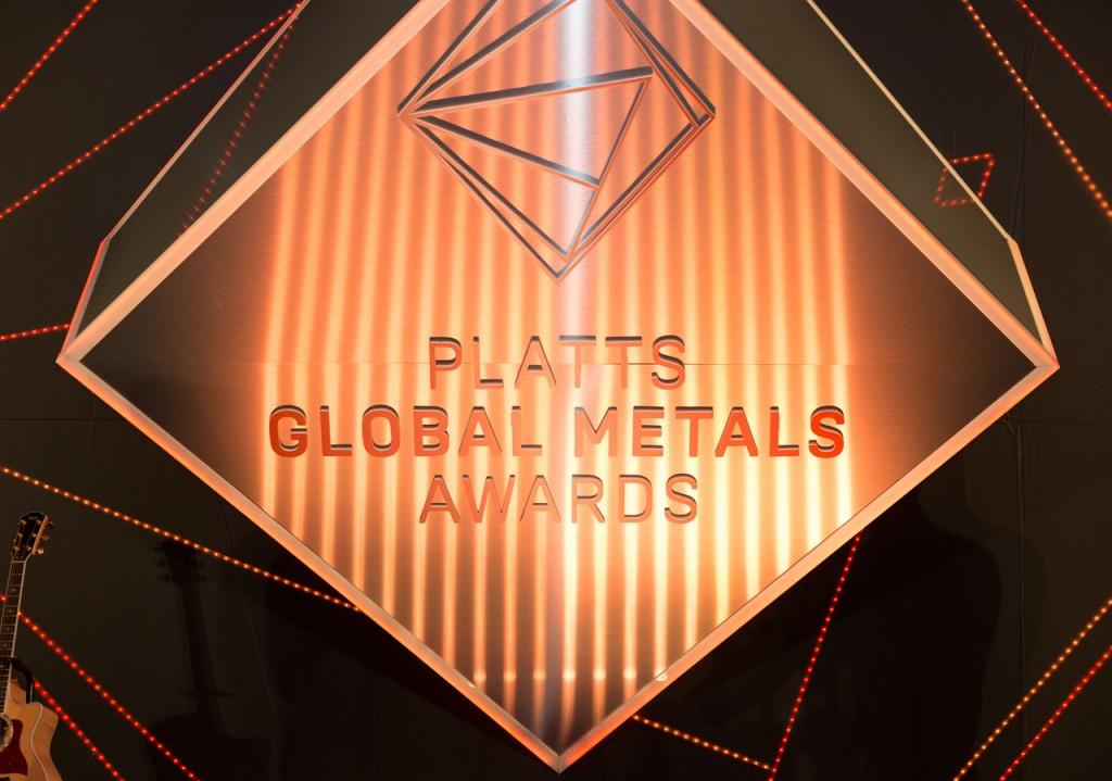 Platts GMA Rising Star Award - Logo Shot